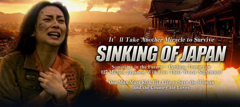 The sinking of japan movie review