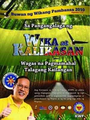 buwan-ng-wikang-pambansa-2010