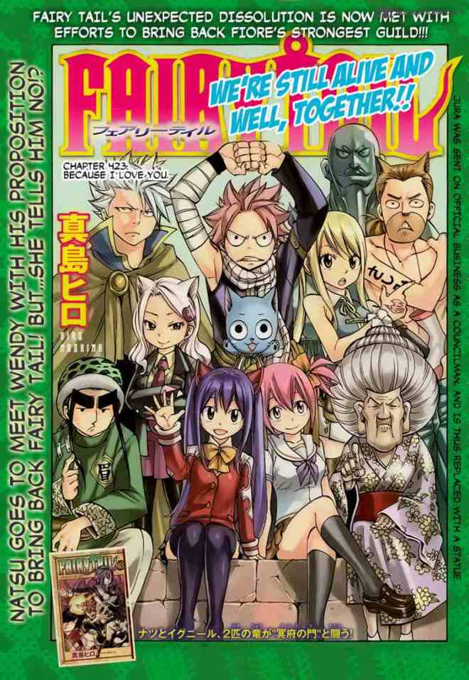 fairy-tail-chapter-423