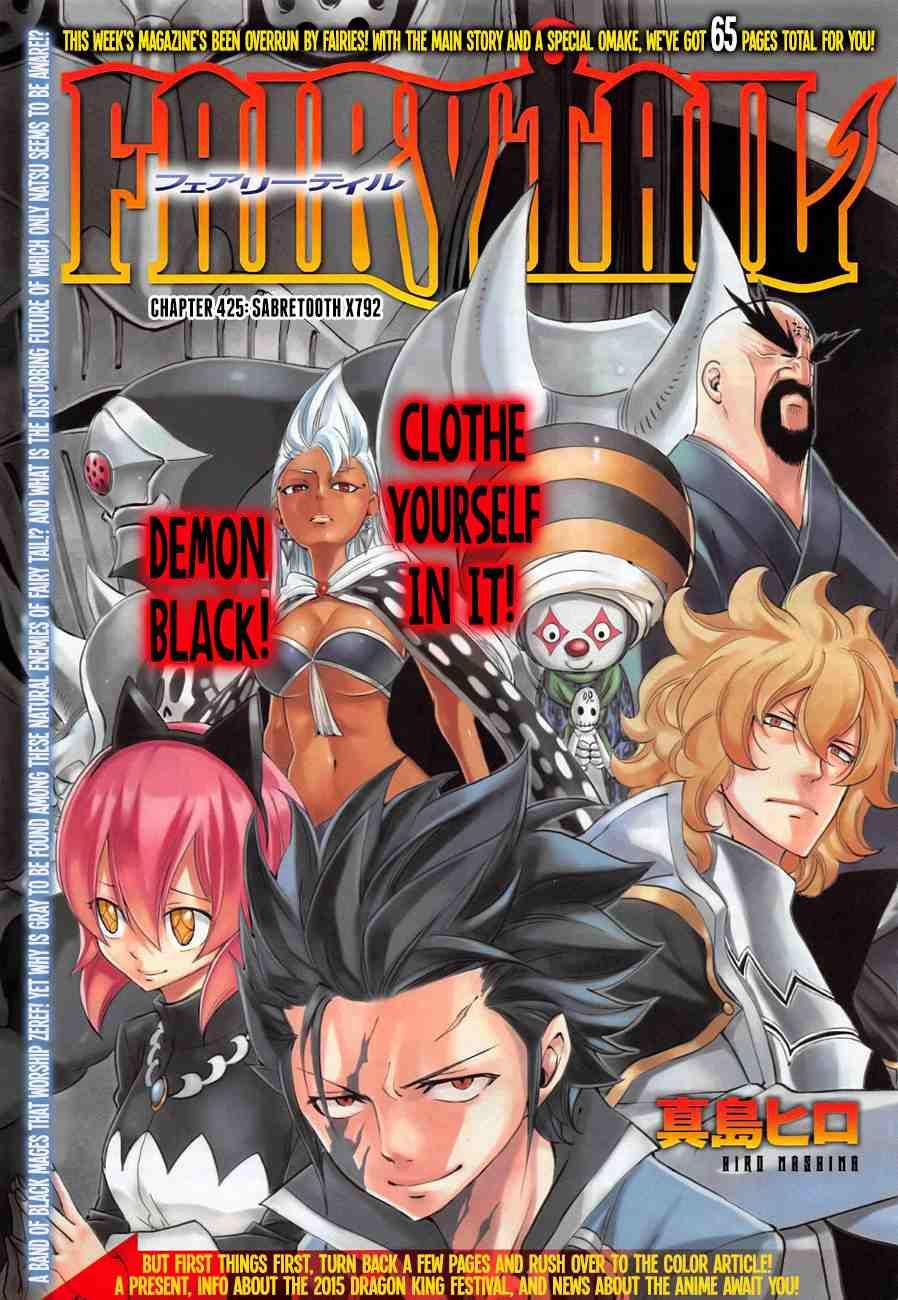 Fairy Tail Chapter 425 Recis Dempayos